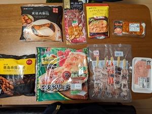 肉のハナマサ 1500円 × 2 (3000円以内)でこんなにおつまみが買える