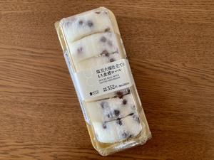 【ローソンスイーツ】塩豆大福仕立てのもち食感ロールがまじで美味い